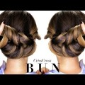 Lazy-girl-hairstyles-3-Minute-Elegant-BUN-Hairstyle-Easy-Updo-Hairstyles