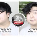 MENS-BED-HEAD-HAIRSTYLE-EASY-EFFORTLESS-UPPERCUT-DELUXE-FEATHERWEIGHT-WAX