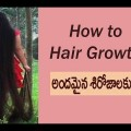 Telugu-How-To-Grow-Hair-Naturally-Fast-.............................