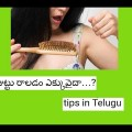 Telugu-Tips-How-To-Grow-Hair-Naturally-Fast-latest-tips-112