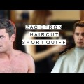 Zac-Efron-Dirty-Grandpa-Hairstyle-Short-Quiff-Hairstyles-for-Men