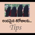 how-to-get-long-hair-best-tips-in-telugu-104
