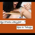 how-to-get-long-hair-in-telugu-real-natural-tips-114