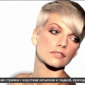 Womens-hairstyles-for-short-hair