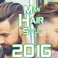 12-super-cool-Hairstyles-For-Men-2016-new-Hairstyles-2016-