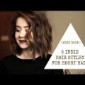 5-Hairstyles-for-Short-Hair-Erin-Rose
