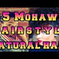 Mohawk-Hairstyle-for-Black-Women-Natural-Hair