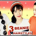 3-Easy-Hairstyles-For-Beanies-Long-Hair-Quick-Holiday-Hairstyles-Beautyklove