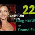 Which-Hairstyles-Suits-Most-To-Hairstyle-Women-With-Round-Face-And-Long-Hair