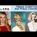 Formal-Hairstyles-Pretty-Braided-Hairstyle-Ideas-Best-Picture-Collection