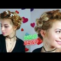 SHORT-MEDIUM-HAIR-HAIRSTYLE-TOPSY-TAIL-MILKMAID-HALO-BRAID-UPDO-Awesome-Hairstyles-1
