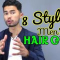 How-to-Make-a-Nice-Men-Hair-Style-at-Home-The-8-BEST-Hairstyles-For-Men-for-2017-Full-HD
