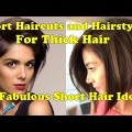 Short-Haircuts-and-Hairstyles-for-Thick-Hair-Best-42-Short-Hair-Ideas-and-Tutorial