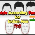 Hairstyle-According-to-Face-Shape-for-Men-in-Hindi