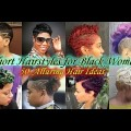 Short-Hairstyles-for-Black-Women-for-2017-2018-Round-Faces-with-Thin-Hair