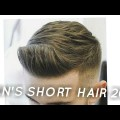 Mens-Hairstyle-2017-Short-Hairstyles-for-Men-Cool-Quiff-Hairstyle