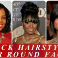 Cute-hairstyles-for-round-faces-black-women