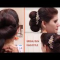 Modern-Bridal-Bun-Hair-style-for-Long-Hair-Ladies-Hair-Style-Tutorials-2017-PART1