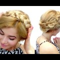 SHORT-HAIR-HAIRSTYLE-EASY-BRAIDED-HALO-MILKMAID-BRAID-UPDO-Awesome-Hairstyles