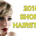 2018-Short-Hairstyles-for-Women-New-Short-Hair-Haircuts-for-2018-Short-Hair-Cut