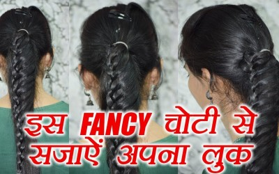 Hairstyle-Tutorial-Fancy-Fishtail-Braid-for-Long-medium-Hair-Watch-here-Boldsky