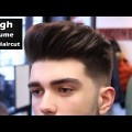 Mens-High-Volume-Quiff-Haircut-2017-Trendy-Hairstyles