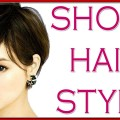 SHORT-HAIR-STYLE-LATEST-SHORT-HAIRCUTSSHORT-SHORT-HAIR-CUT-WOMEN
