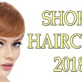 SHORT-HAIRCUTS-2018-LATEST-SHORT-HAIRSTYLES-AND-HAIRCUTS-FOR-WOMEN-2018