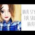 Short-Hair-2017-Hair-styles-for-SHORT-HAIR-tinytwisst