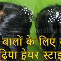 latest-juda-bun-hairstyle-for-short-hairs