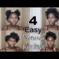 4-Easy-Hairstyles-For-Short-Natural-Hair