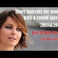TREND-SHORT-HAIRSTYLES-PREFERRED-BY-ROUND-FACED-WOMEN-2018-2019