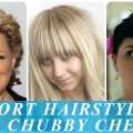 20-best-short-haircuts-for-round-chubby-faces