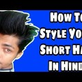 How-to-style-your-long-hair-in-hindi-Indian-men-hair-style