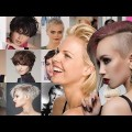 Curly-Pixie-Hair-2017-Short-Pixie-Hairstyles-Very-Short-Pixie-Haircuts-2018
