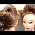 High-Puff-With-Low-Bun-Wedding-Hairstyles-Bridal-Hairstyles-New-Hairstyle