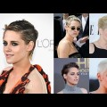 Pixie-Hair-2018-Kristen-Stewarts-Pixie-Short-Hair-Inspiration-2018-Short-Hairstyles