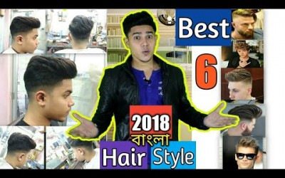 2018-Top-6-HAIR-STYLE-for-MEN-in-Bengali-Hair-Style-Tips-in-