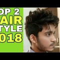 2-hairstyle-in-one-haircut-Stylish-hairstyle-for-indian-men-Cool-hairstyle-for-indian-men-2018
