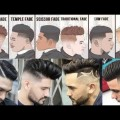 Top-20-Popular-Haircuts-For-Men-2018-Fade-Hairstyles-For-Guys-2018