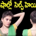 2-Ladies-Hair-style-SumanTv-women