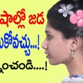 5-..-..-Ladies-Hair-style-SumanTv-women
