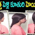 Ladies-Hair-style-SumanTv-women