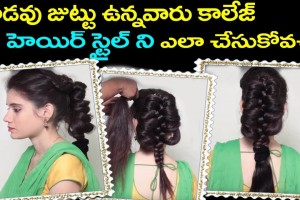 Ladies-Hair-style-SumanTv-women-3