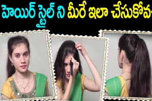 Ladies-Hair-style-SumanTv-women-4