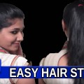 Ladies-Hair-style-step-by-step-SumanTv-women-2