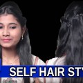 Ladies-Hair-style-step-by-step-SumanTv-women-3