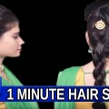 Ladies-Hair-style-step-by-step-SumanTv-women-4