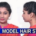Ladies-Hair-style-step-by-step-SumanTv-women-5