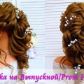 Prom-hairstyles-for-long-hair